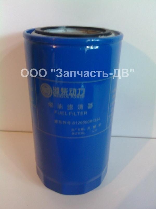 Фильтр топливный 612600081334 cx0815 ff5485 ff5622