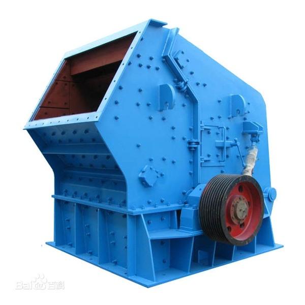 double rotor impact crusher