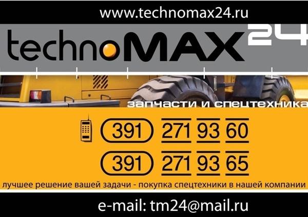Продажа фронтальных погрузчиков XCMG (ZL30G / ZL50G), SDLG, XGMA, CHANGLIN.